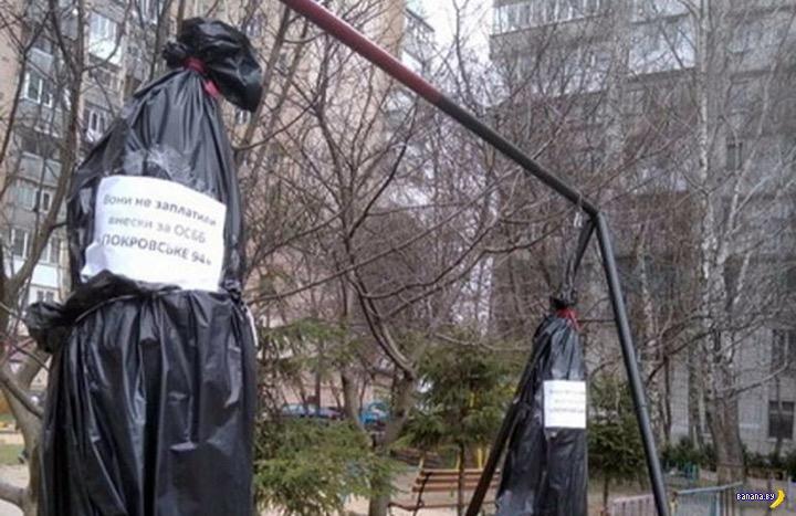В Житомире повесили должников за услуги ЖКХ