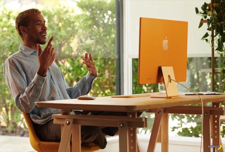 Представлены новые модели iMac