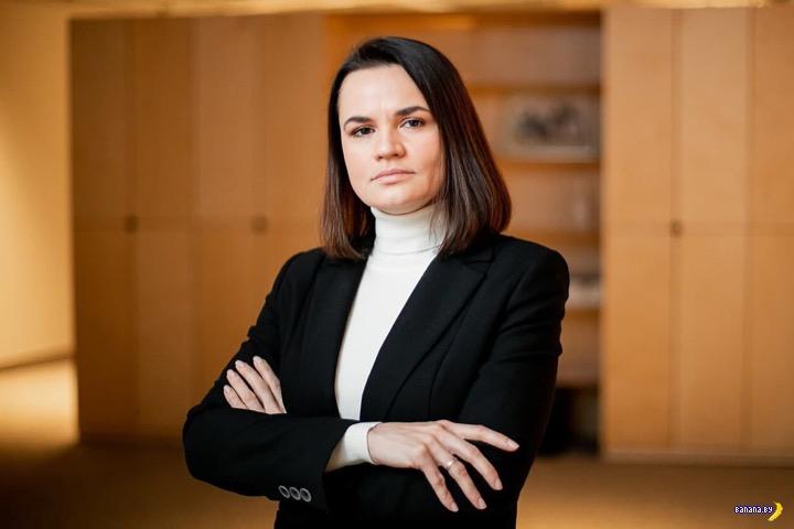 Тихановская предложила отменить визы в ЕС для белорусов