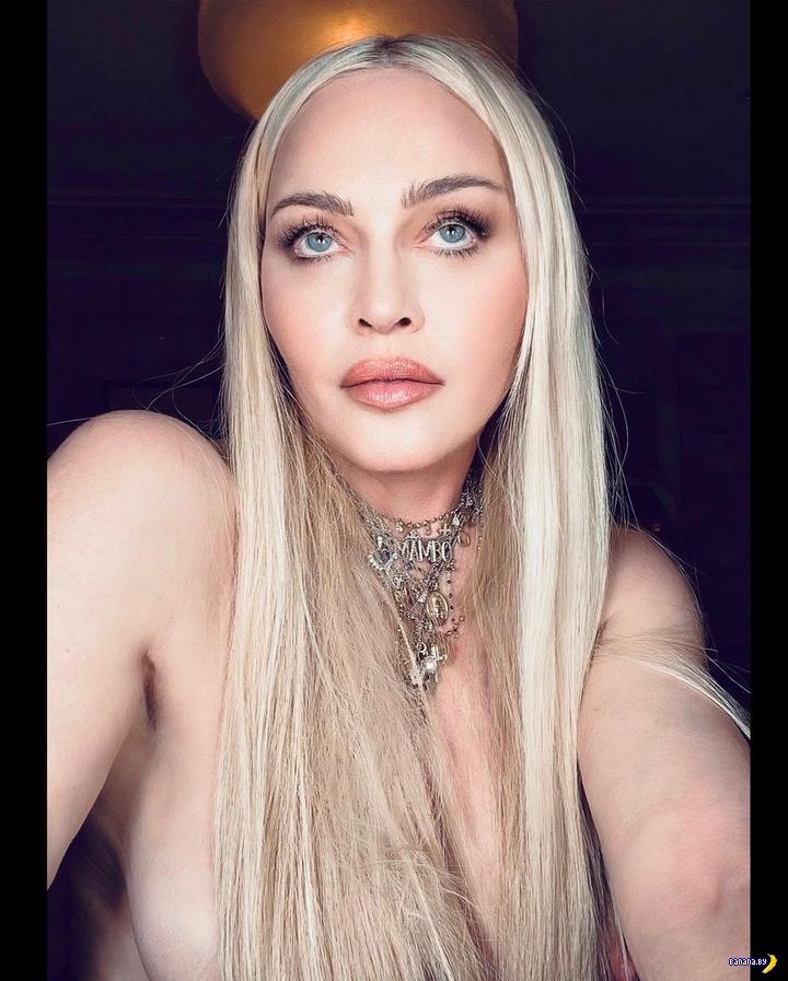 Мадонна продолжает молодеть?