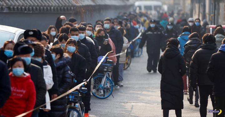 В Китае огромный прирост новых случаев COVID-19