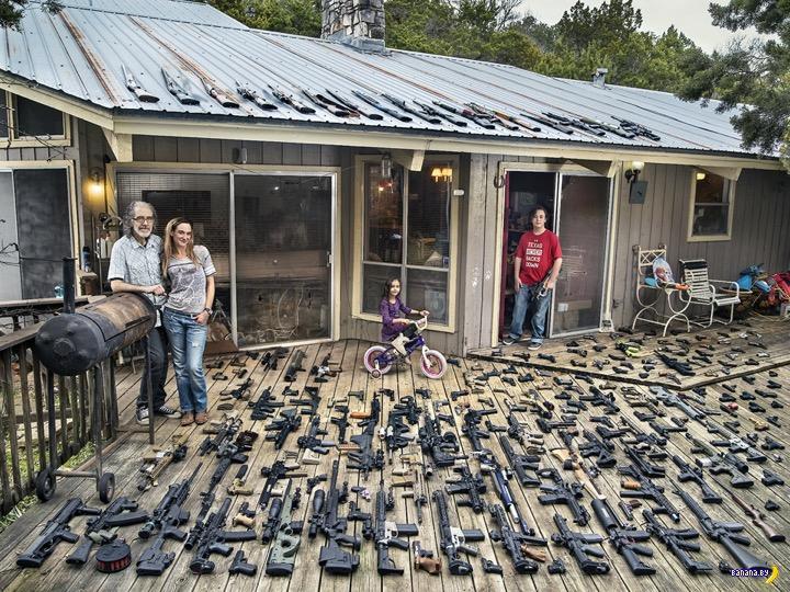 Типичное американское семейное фото