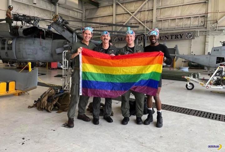 Первый гей-вертолёт в ВМС США