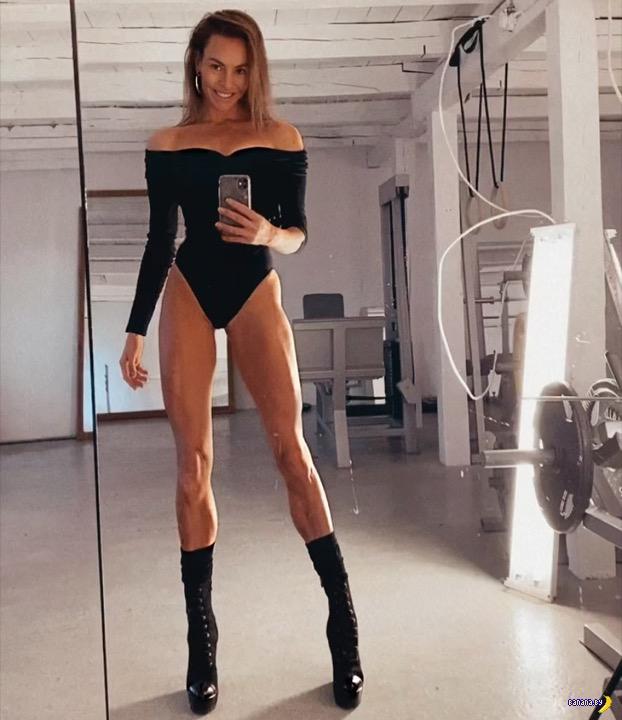 Ия и её две ноги