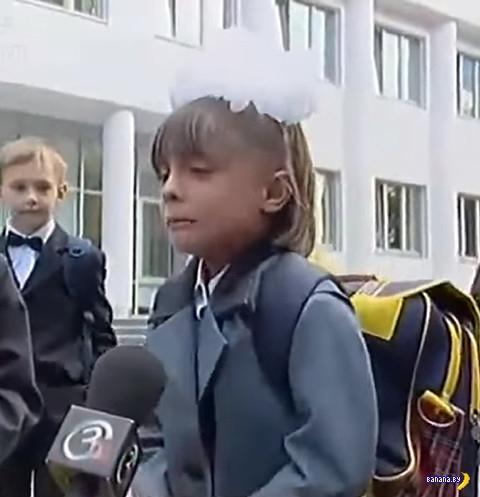 "Девочка ""никакого праздника"""