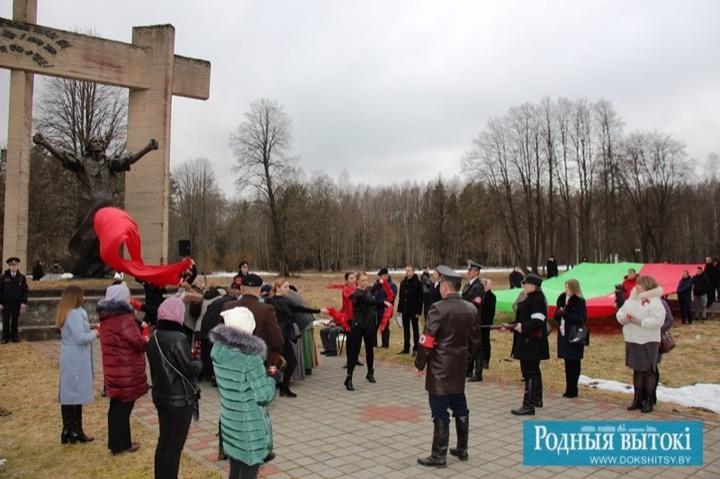 Фашисты захватили деревню в Докшицком районе