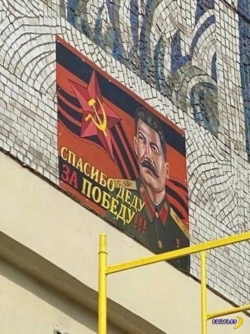 А тем временем в России - 236 - Деньпобедное!