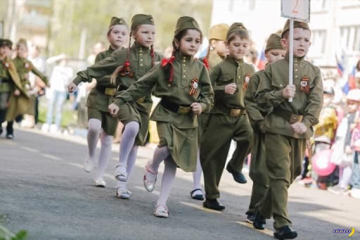 Малышковый парад-концерт
