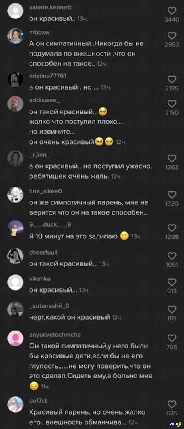 Девочки массово влюбляются в стрелка из Казани
