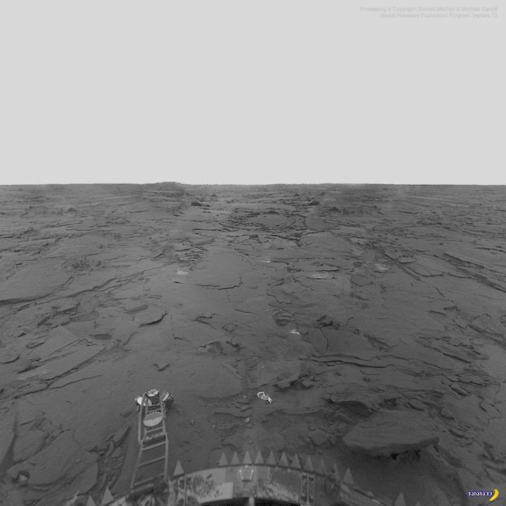 Это вам не жалкий Марс, это Венера!
