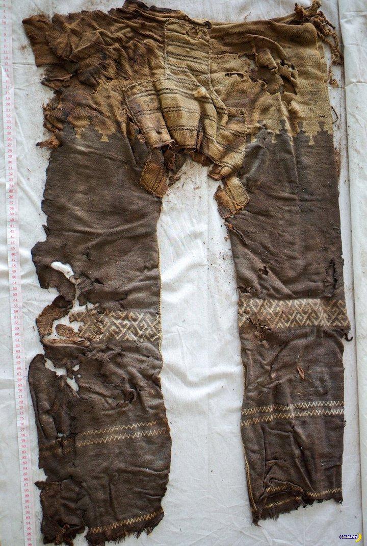 Самые древние в мире штаны