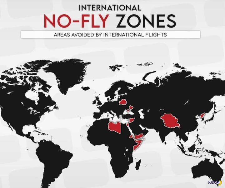 Запрещённые для полётов зоны