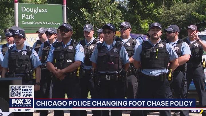 Никаких больше погонь в Чикаго