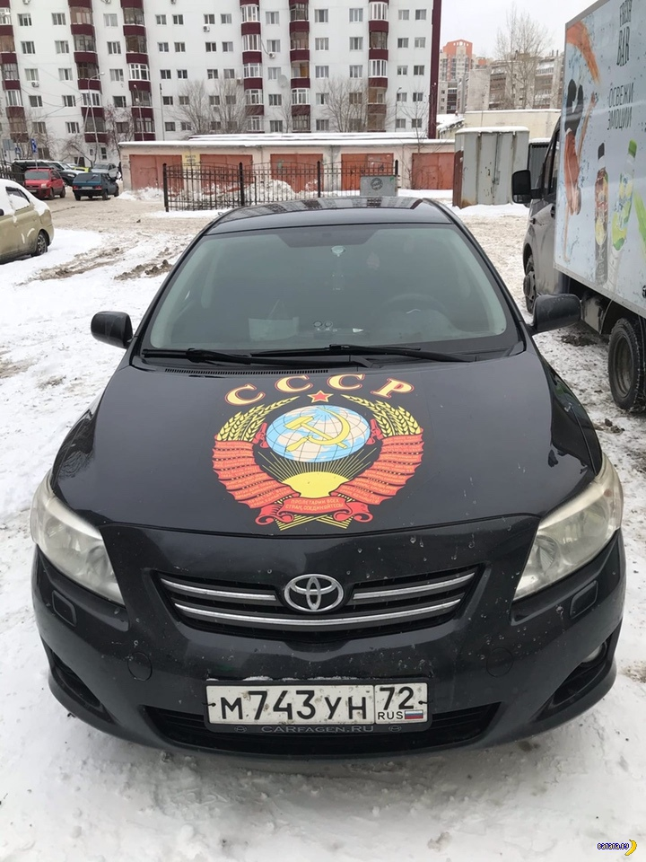 А тем временем в России - 238