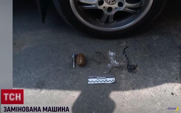 Под Киевом гранатой заминировали машину