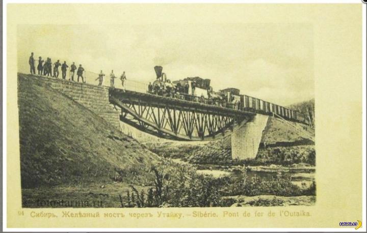 Мост-перевертыш