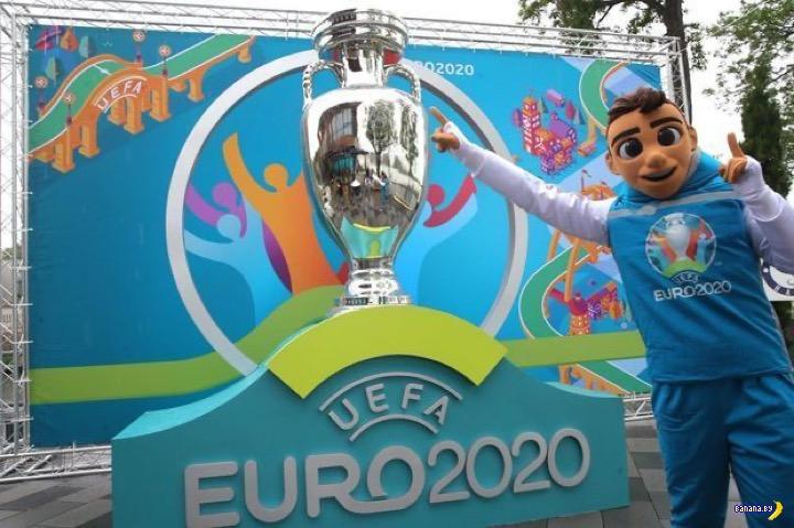 Букмекеры пророчат Франции победу на EURO 2020