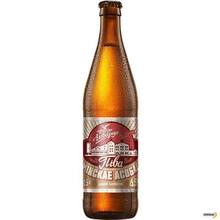«Мінскае Асобае» –новое пиво от «Аливария»!