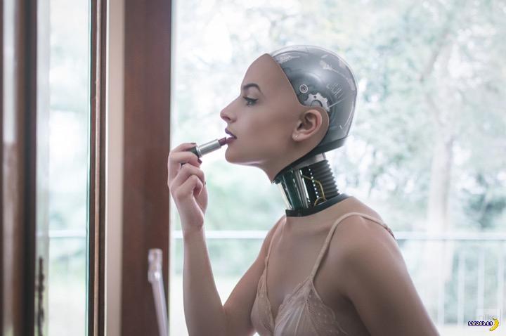 Люди-роботы