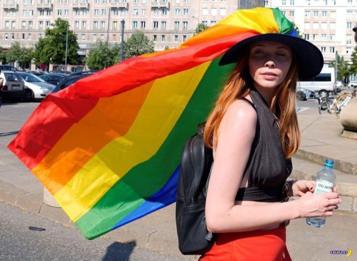 Парад Равенства в Варшаве