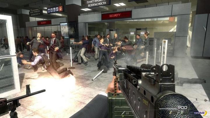 ФСБ про подготовку террористов через игры