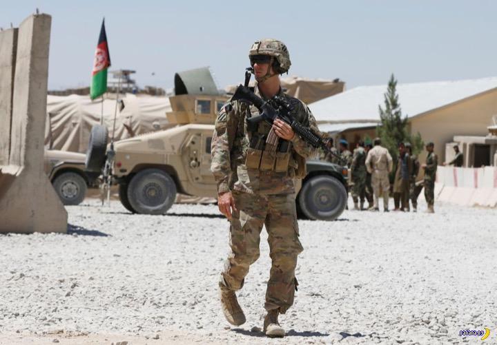 Афганистан, гудбай!