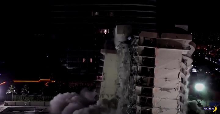 Взорвали вторую часть дома в Майами