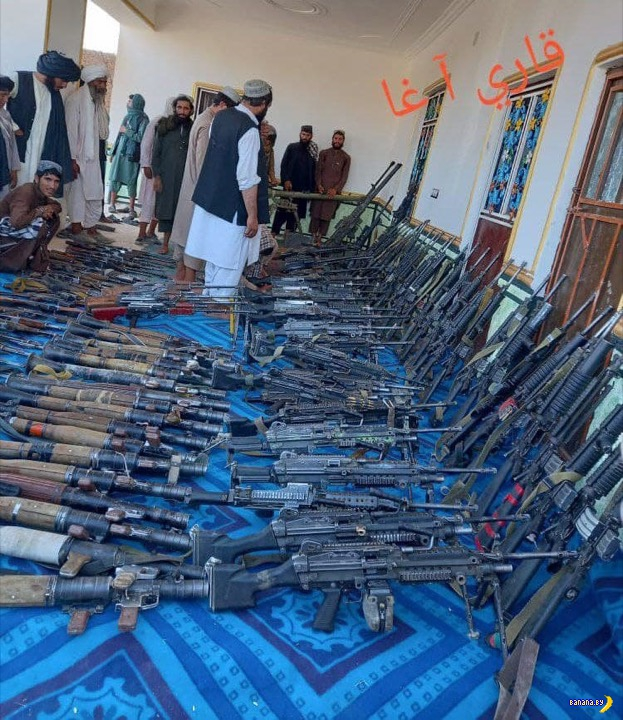 Как дела в Афганистане?