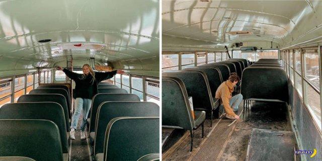 Хороший повод стать лесбиянками и купить автобус