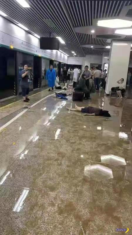 Ещё одна фобия –утонуть в метро