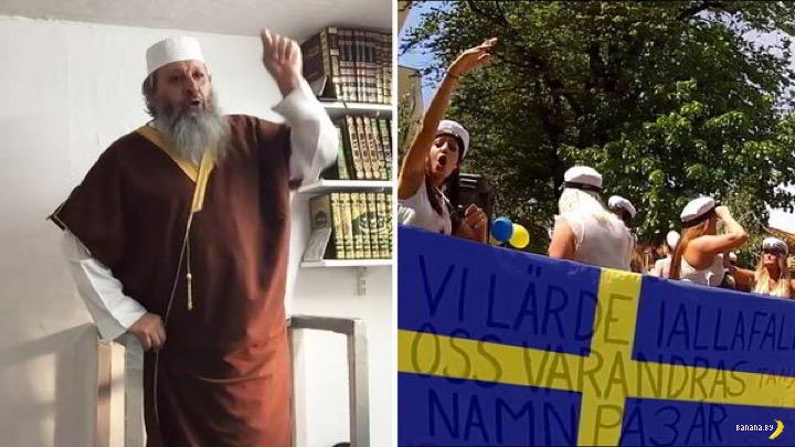 Долой флаг Швеции! 🇸🇪
