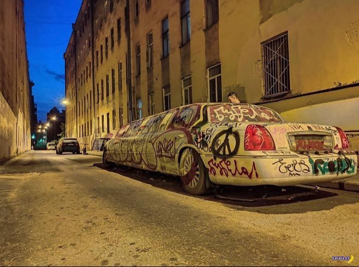 Красивый лимузин-покойник