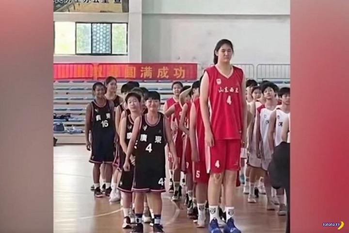 Высота Чжан Жу
