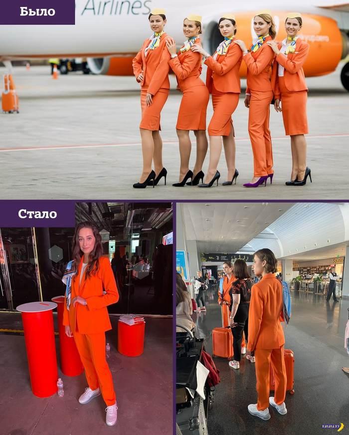 Новый образ стюардесс SkyUp