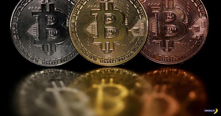 Жыве Bitcoin! Жыве вечна!