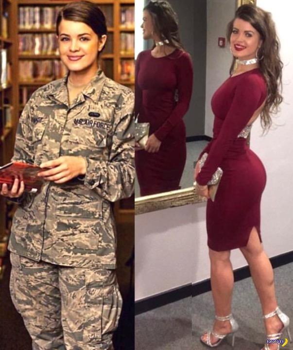Ну что, униформа?