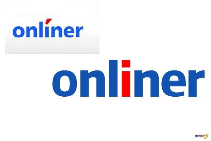 Onliner переосмыслил логотип