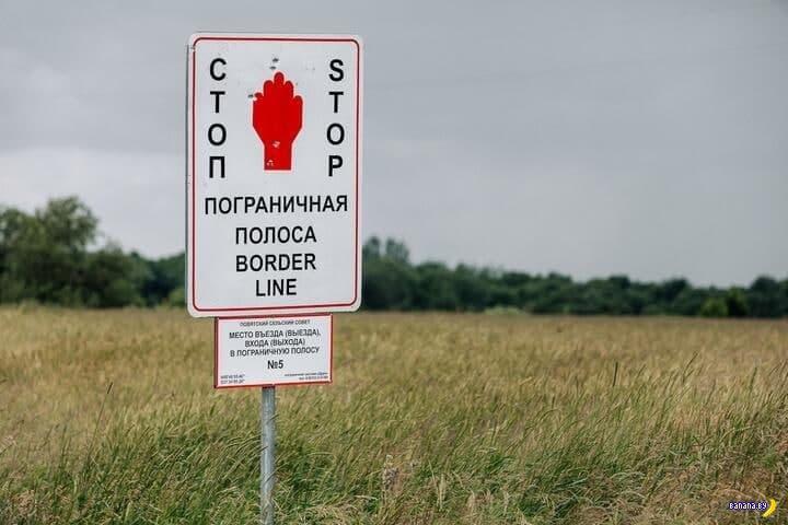 Лукашенко снова приказал закрыть границу