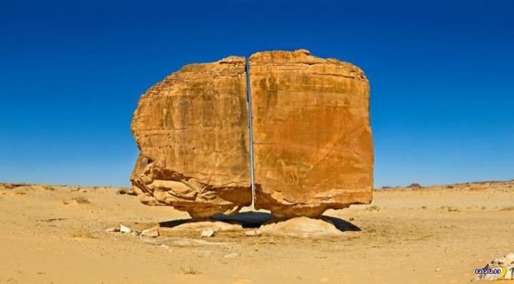Таинственный камень Аль-Наслаа