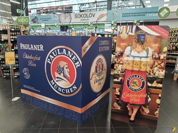 Самый большой ящик пива продается в Минске!