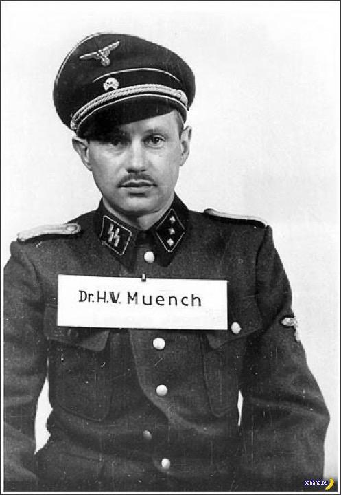 Добрый человек из Освенцима