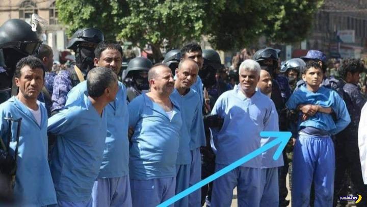 Как казнят в Иране?