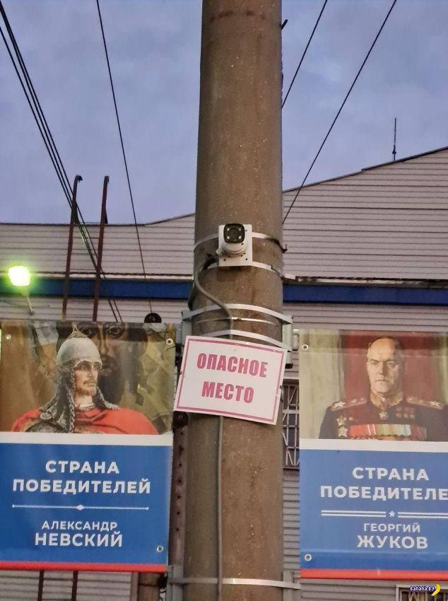 А тем временем в России - 243