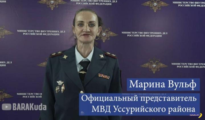 Арестована Марина Вульф