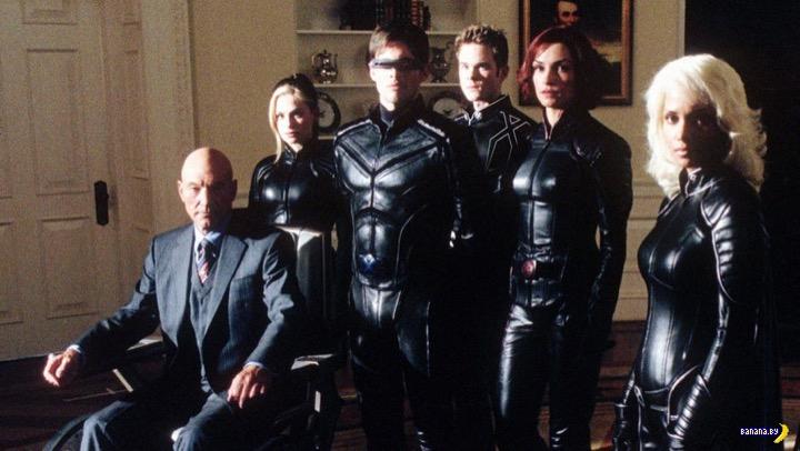 Мы вам не X-Men!