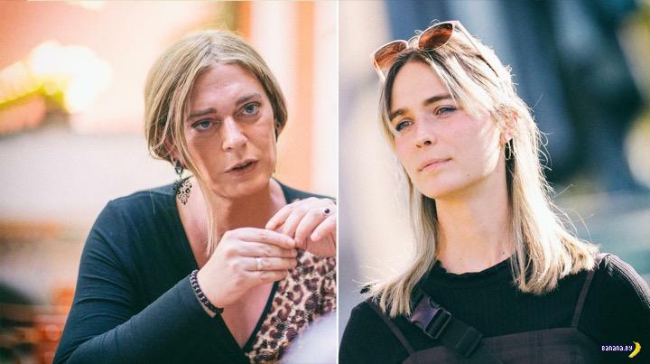 Две трансгендерных женщины в немецком парламенте