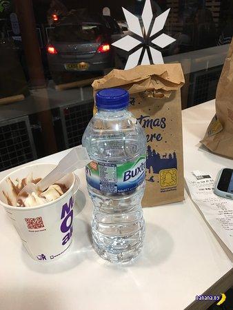 McDonald's и афера с водой