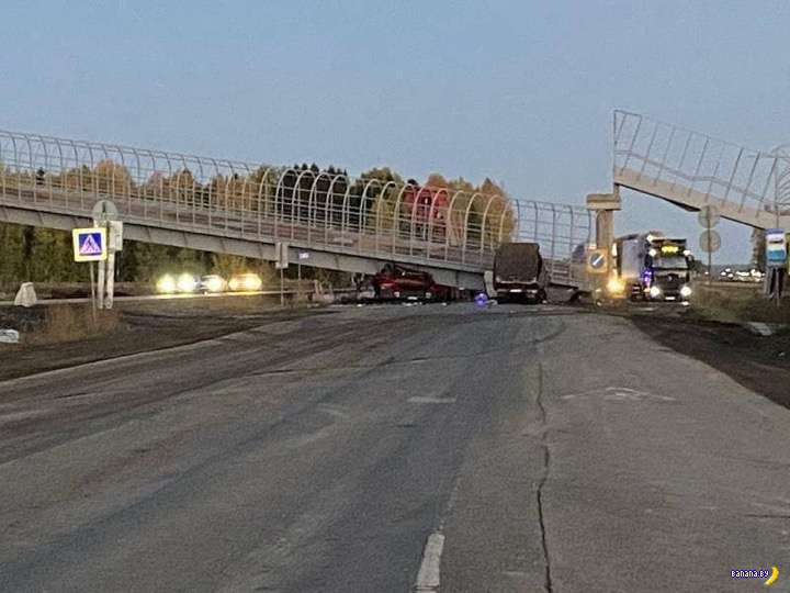 Сковырнул мост –убил себя и другого водителя