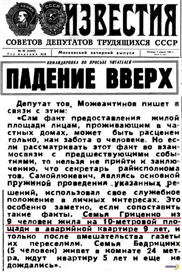Компакт-студии эпохи Хрущева