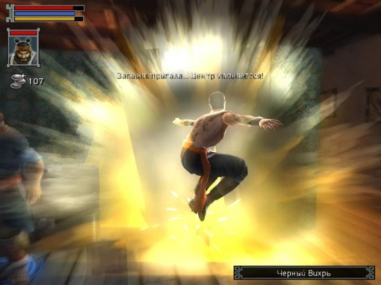 Jade Empire: Special Edition (обзор)